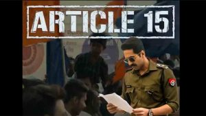 Intezari Song Lyrics in Hindi – Article 15 Movie