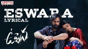 Read more about the article Eswara Parameshwara Song Lyrics – Uppena Movie