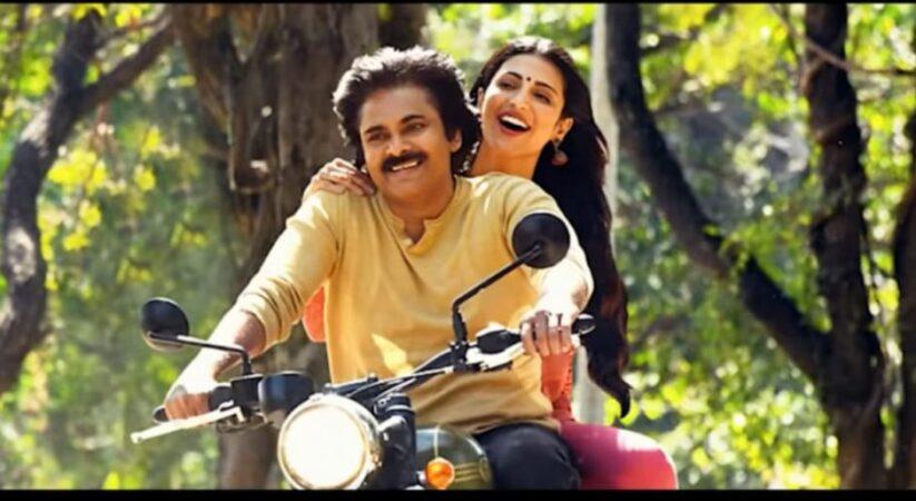 Read more about the article Kanti Papa Song Lyrics – Vakeel Saab Movie