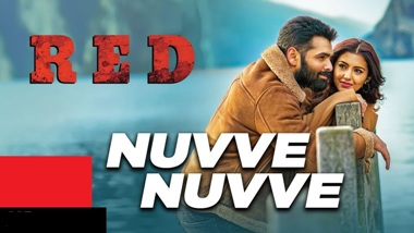 Read more about the article Nuvve Nuvve Song Lyrics – Red Movie